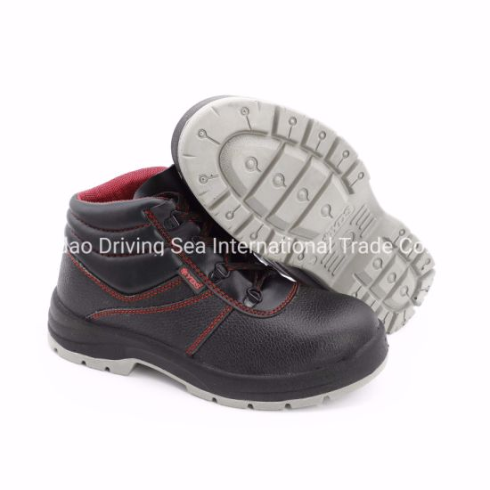 Labor Protection Shoes Male Steel Baotou Anti - Puncture Light Safety Shoes/Work Shoes