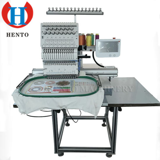 Small Size Single Head Computerized Embroidery Machine
