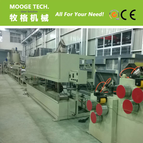 Durable PP packing tape production line pictures & photos