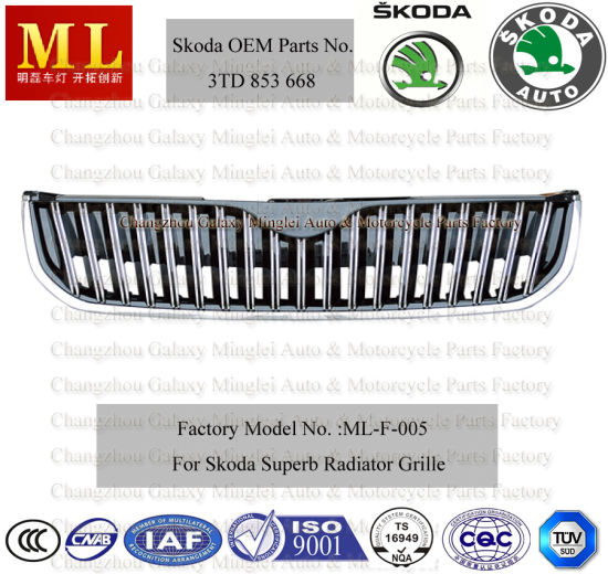 Chromed Auto Grille for Skoda Superb From 2008 (3T0 853 668 A)