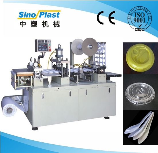 Plastic Cup/Tray/Box/Plate Lid Thermoforming Machine