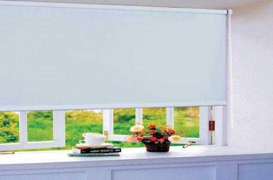 Office Window Curtains. Window Curtain / Blind For Office Building Office  Window Curtains