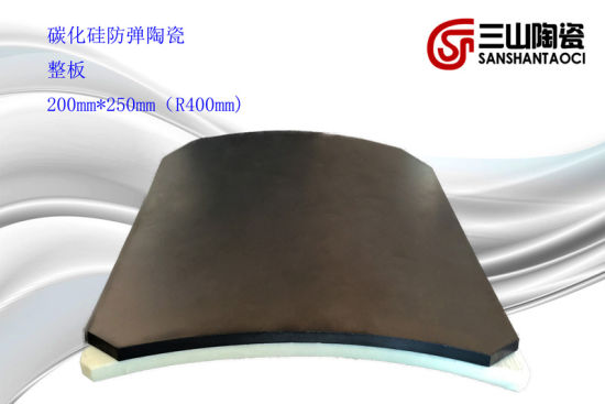 Silicon Carbide Whole Bulletproof Ceramic pictures & photos