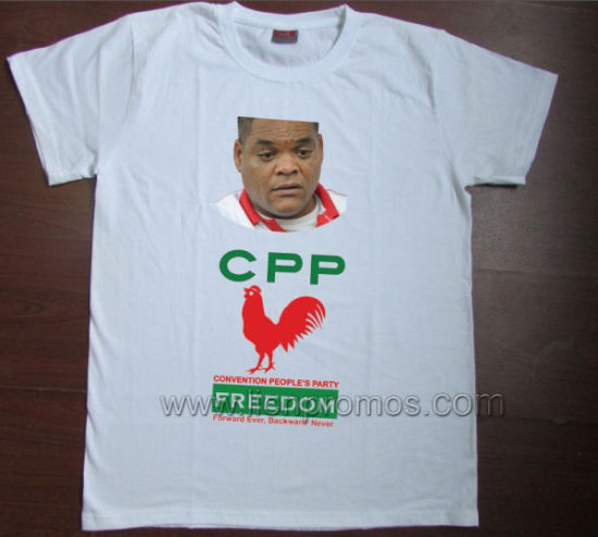 African Presidential Voting Campaign Gift Cotton T Shirt