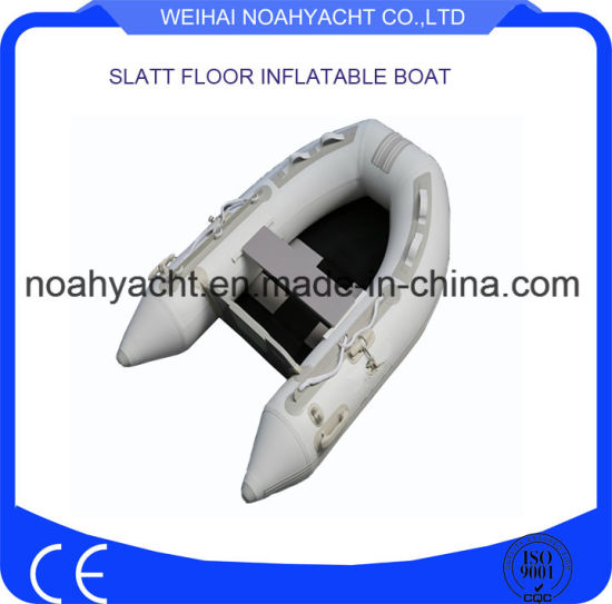 1-2 Persons Ce Approved Mini Small PVC Rubber Inflatable Boat Dinghy pictures & photos
