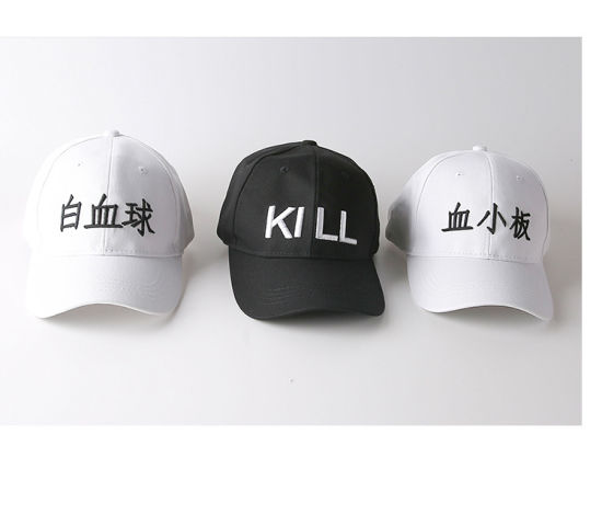 Cell at Work Cos Hat Cotton Plain Baseball Anime Cap