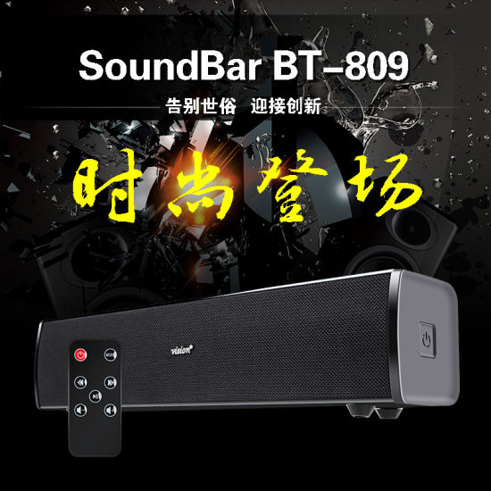 Home Theater Sound Bar Wireless Blue Tooth Infrared Remote Control Bass Speakers pictures & photos