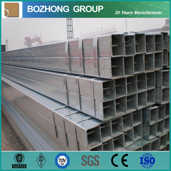 Best Sell Product 2014 Aluminum Alloy Square Tube pictures & photos