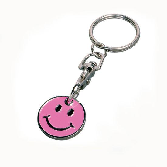 Custom Iron Trolley Coin Keychain with Soft Enamel (Ele-TC016)