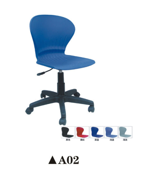 Hot Selling Adjustable Office Chair with Wheels pictures & photos