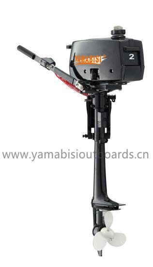 2 Stroke Yamabisi Outboard Motor/Engine