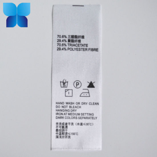 Soft Washing Care Label for Clothing