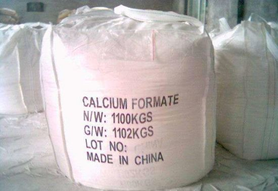High Quality Feed Grade Industrial Grade Calcium Formate 98%Min