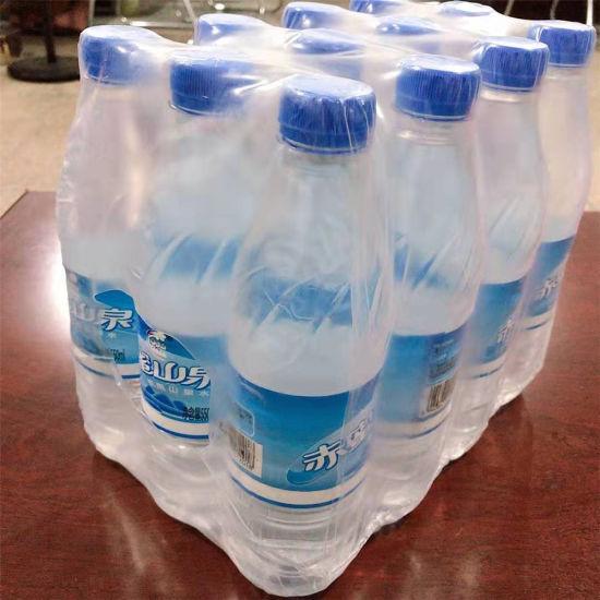 Polyethylene Shrink Packaging Film