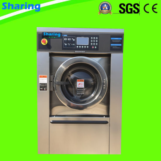15kg, 25kg Commercial Laundry Equipment Washer Extractor Hotel Washing Machine