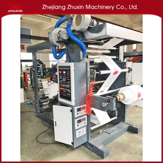 Yt-2800 Printing Machine Printer for Producing Paper Packing Bag