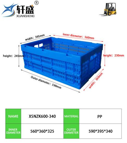590*395*340 mm Warehouse Vegetables Plastic Folding Crate/Basket