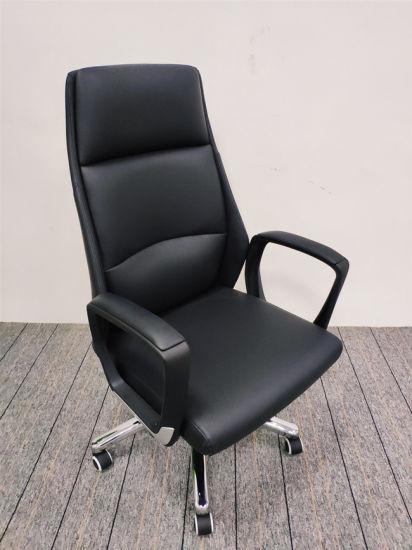 Plastic Armrest Bread Foot PU Leather Swivel Tilt Adjustable Executive Ergonomic Office Chair-6118A
