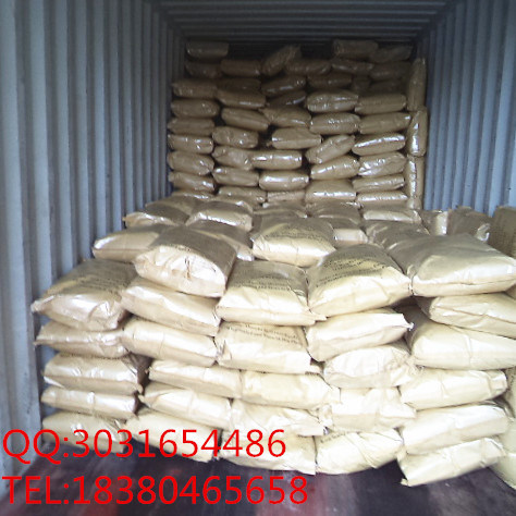 Zinc Methionine Feed Additives pictures & photos