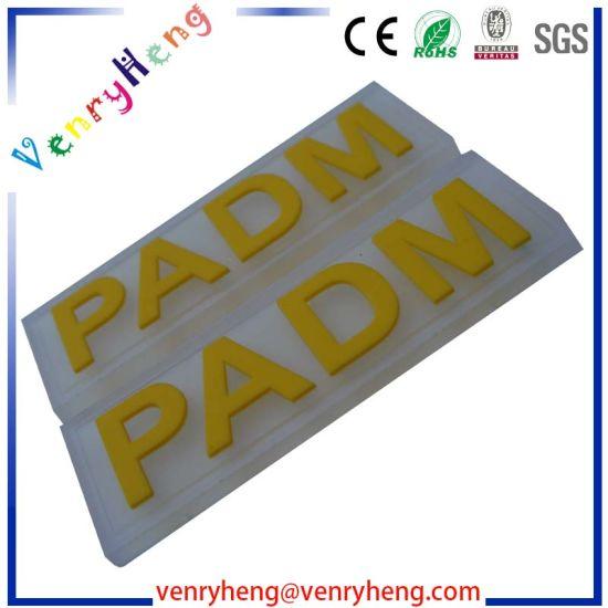Custom 3D Logo Rubber PVC Label Patch for Shoe
