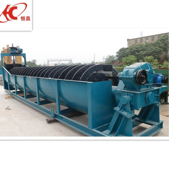 High Efficient Spiral Classifier for Sale pictures & photos