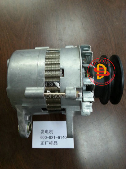 China Generator for Komatsu Engine Part - China Generator, Engine Parts