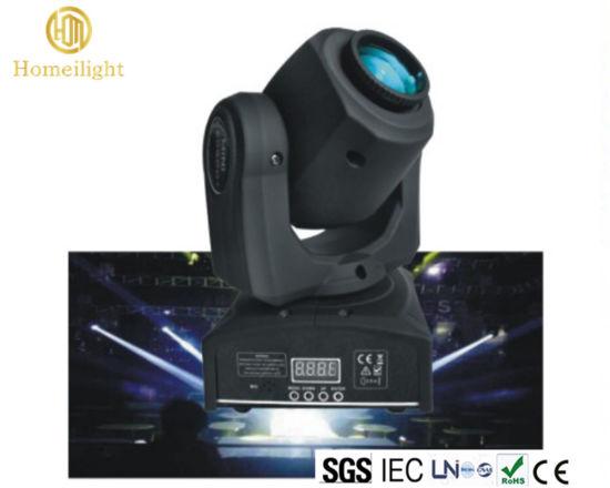 30W LED Moving Wash Light Professional Show Lighting Mini LED Moving Head Light