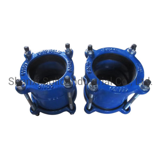 Ductile Iron Universal Flexible Stepped Coupling for Di Pipe or GRP Pipe