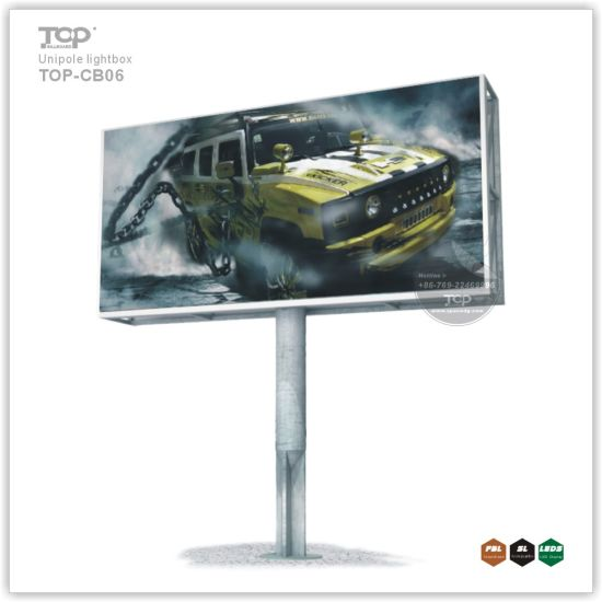 Outdoor Large Pole Modern Light Box, Trivision Advertising Billboard pictures & photos