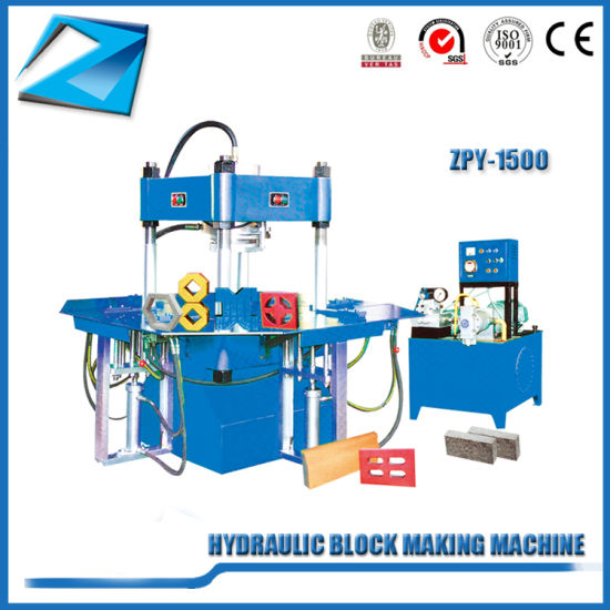 Zpy-1500 Full Automatic Mini Cement Brick Block Making Machine Price pictures & photos