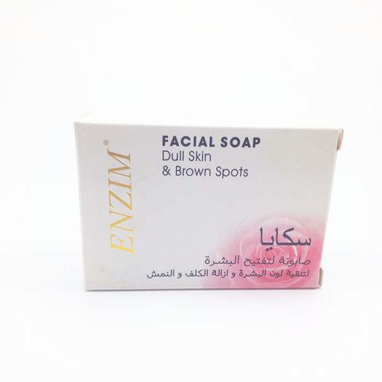 100g Facial Oil Handmade Soap Bath Soap