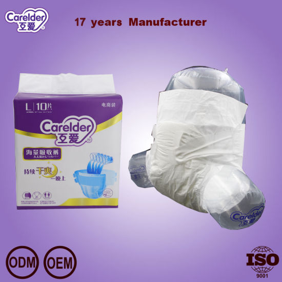 2019 Medical Use Magic Hook Breathable Adult Diaper for Incontinence