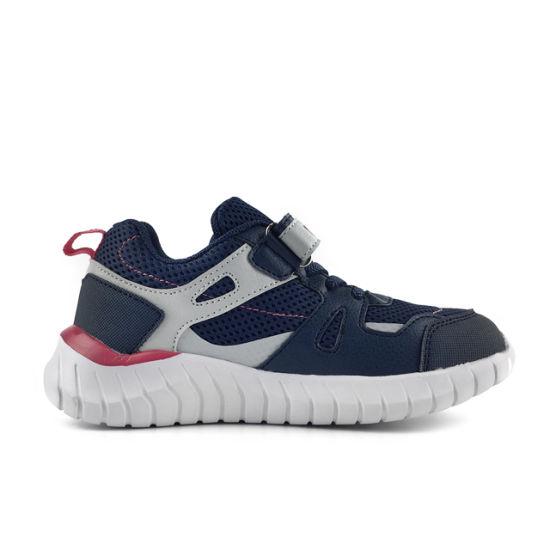 nike school shoes price
