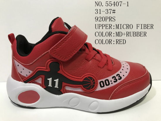 Leather Upper High Quanlity Outdoor Kid Sport Shoes