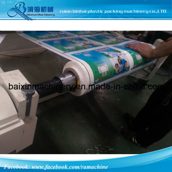 High Speed Plastic Colors Printing Machine pictures & photos