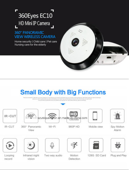 360 Degree Fisheye Wireless Home Security IP Camera pictures & photos