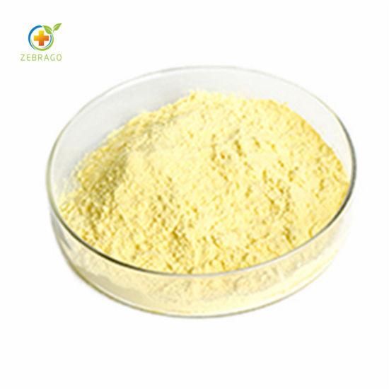 API Ingredient CAS 1400-61-9 Polyene Antifungal Antibiotics Nystatin