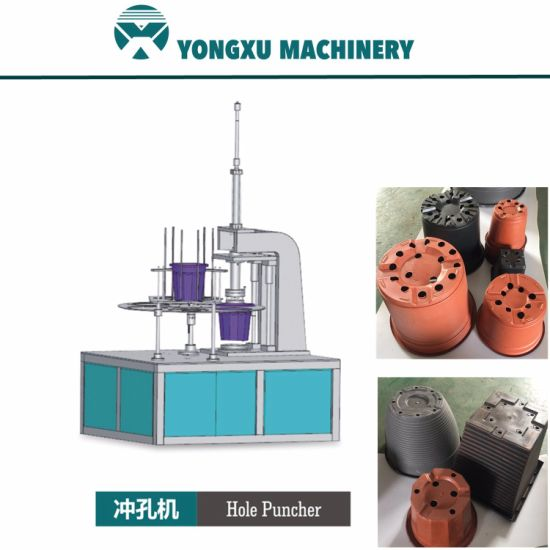 Plastic Flower Pot Puncher/Flowerpot Bottom Hole Punching Machine/Hole Puncher/Punching Machine for Flowerpot/Plastic Hole Cutter