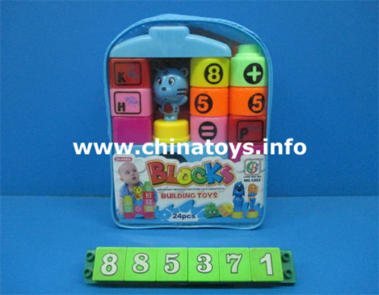 Hot Funny Educational Toys, Baby Plastic DIY Toys Buklding Block (885368) pictures & photos