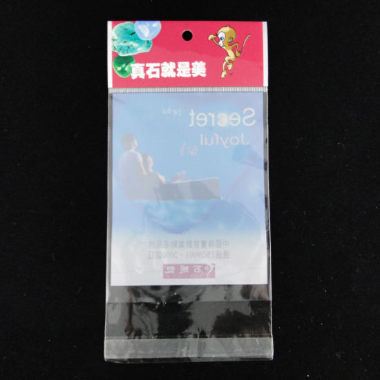 Customized Printing Self Adhesive BOPP Birthday Gift Card Packaging Bags Pictures Photos