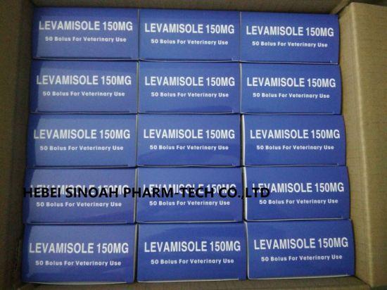 Veterinary Medicines Levamisole Bolus 150mg/300mg/600mg/1500mg