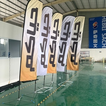 Fabric Beach Feather Flag with Pole for Outdoor Promotion