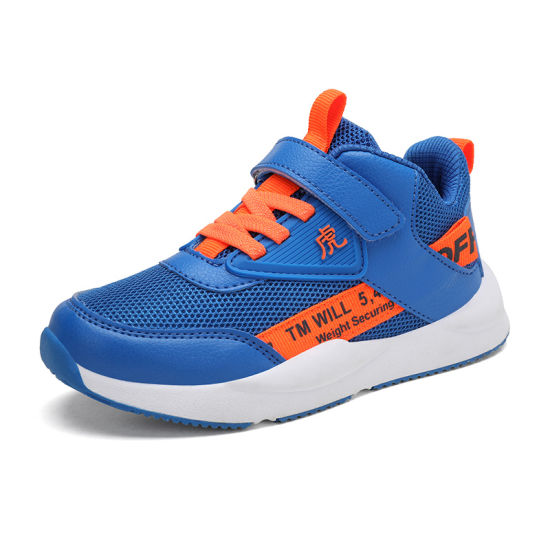 Sea Heart New Style Fly Knit Shoes Kids Casual Sports Sneakers