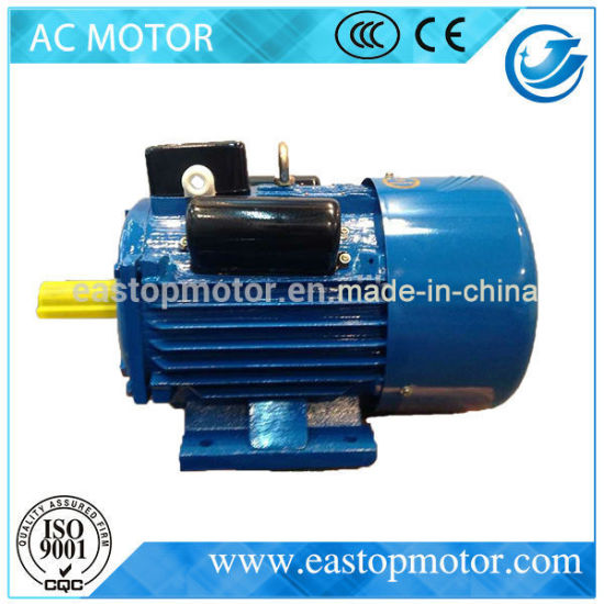 China Starting Capacitors Yc 220V Single Phase Universal Motor for