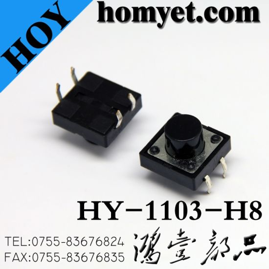 High Quality DIP Tact Switch for 12*12*4.3mm 4pin Distance 5.0 (HY-1103) pictures & photos