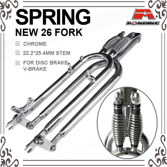 "26"" New Double Spring Beach Bicycle Fork"