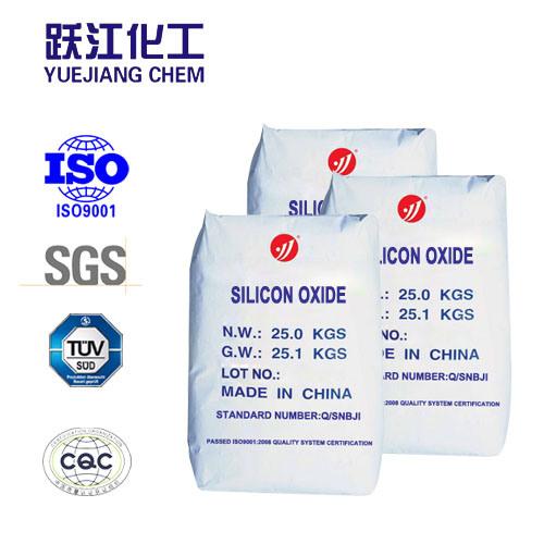 Precipitation Silica Oxide Carbon Black White Powder