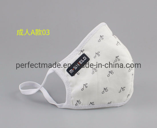 Cotton Protective Washable Face Mask