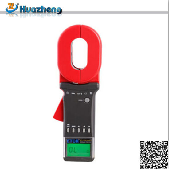 Hot Sale Hzrc300 Advanced Electronic Digital Clamp Earth Resistance Tester pictures & photos