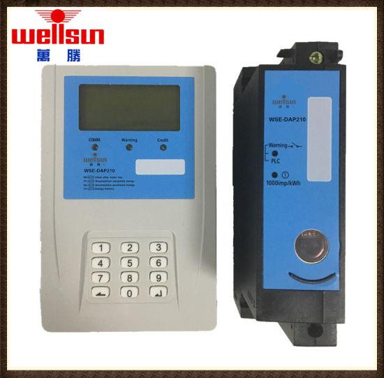 Single Phase DIN Smart Prepaid Energy Meter